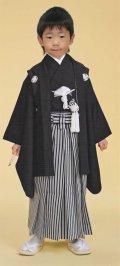 七五三男の子5歳紋付着物袴11点セット正絹(家紋入れ込み) <七五三の着付けに必要な最低限の品物が揃います>