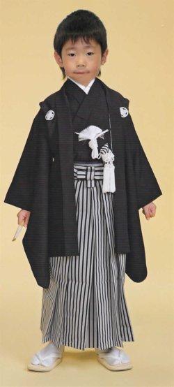 画像1: 七五三男の子5歳紋付着物袴11点セット正絹(家紋入れ込み) <七五三の着付けに必要な最低限の品物が揃います>