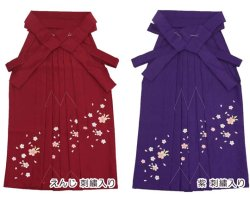 画像1: 女児袴刺繍入り 95cm-150cm用7サイズ
