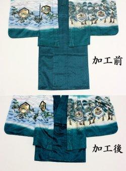 画像1: 七五三男の子着物身あげ加工(5歳用)