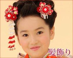 画像1: 女の子七五三髪飾り