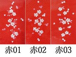 画像3: 七五三女の子刺繍半衿