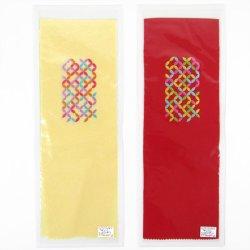 画像1: 七五三女の子刺繍半衿