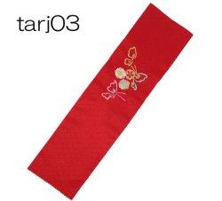 画像4: 七五三女の子刺繍半衿