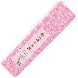 画像2: 七五三女の子用桜柄伊達締め