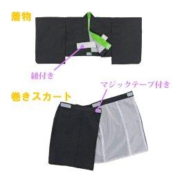 画像4: 男の子ベビー着物被布セット