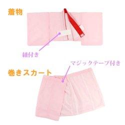 画像4: 女の子ベビー着物被布セット