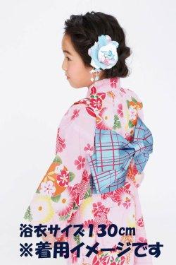 画像4: 女の子用浴衣作り帯