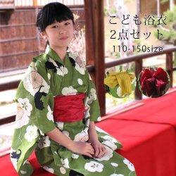 画像1: 女の子ゆかた130サイズ(単品/セット) 梅に猫
