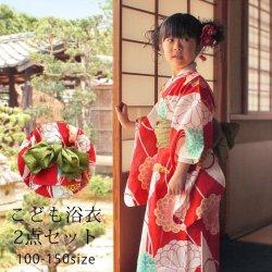画像1: 女の子ゆかた130サイズ2点セット 菊