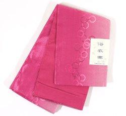 画像1: 女性浴衣帯